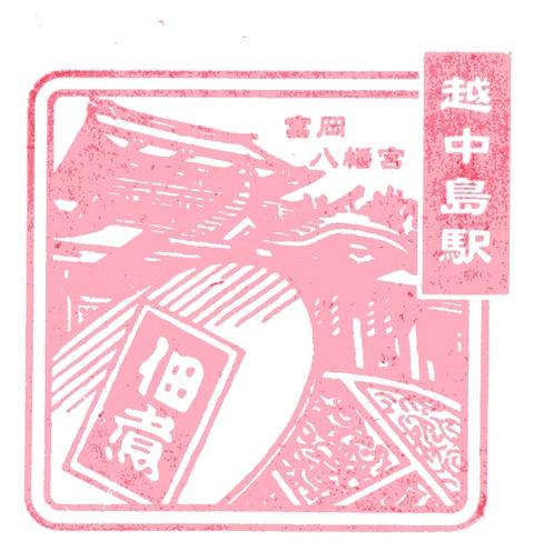 2013-01-06越中島