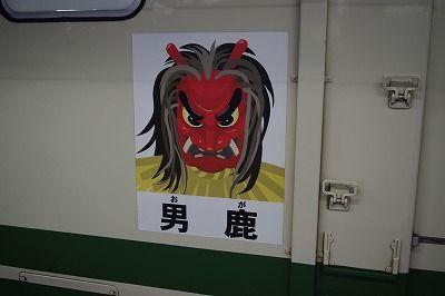 2011-09-06男鹿羽越線 (2)