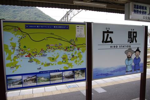2011-07-25津山線呉線広島電鉄 (130)