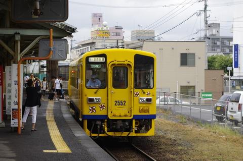 2010-08-11 (233)
