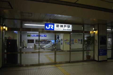 2011-03-07岡山神戸 (302)