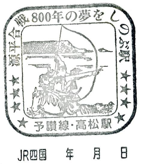 2011-08-10高松