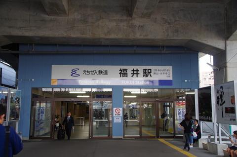 IMGP5785