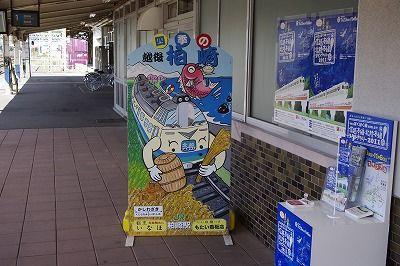 2011-09-07越後弥彦線 (24)
