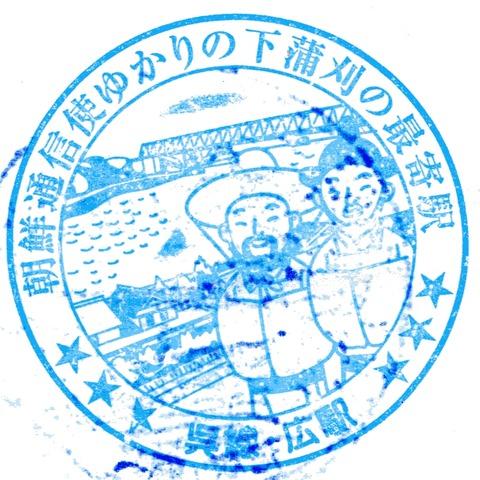 2011-07-25広