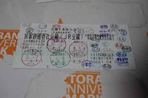 7e71b8dc.jpg