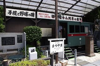 2011-08-12松山 (164)
