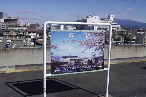 2011-03-05富山 (13)