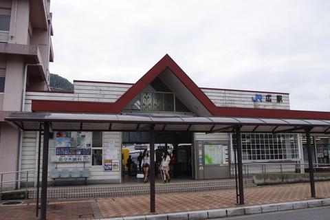 2011-07-25津山線呉線広島電鉄 (124)