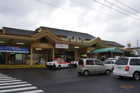 2010-08-11長崎熊本 (215)