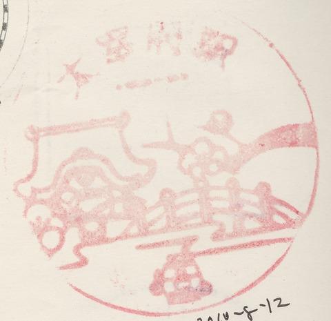 2010-08-12太宰府02