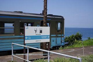 2011-08-11下灘松山 (197)