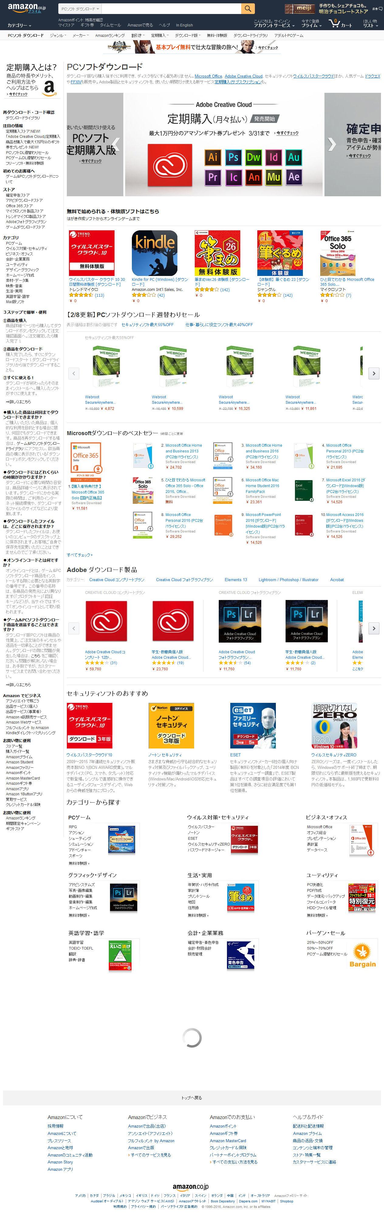 Amazon.co.jp: pc アプリ - ダウンロードソフト