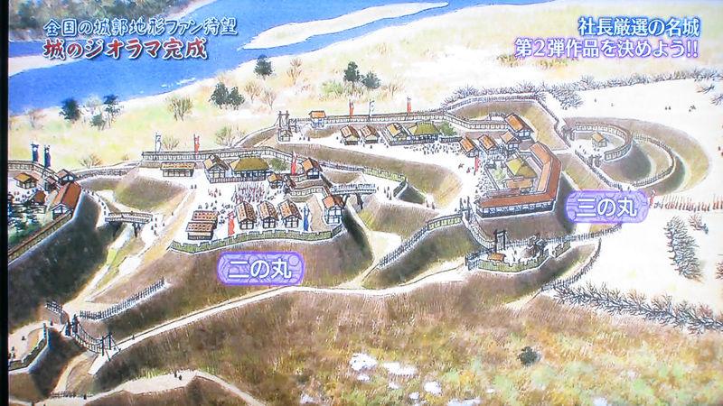 チミンモラスイ! : [タ]城ラマ ...