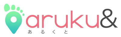 aruku&_logo-thumb-400x122-2820