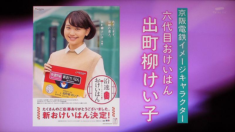 いくら可愛い女の子でも関西弁しゃべってたらがっかりするよな?