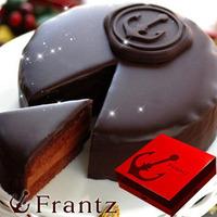 frantz-chokocake