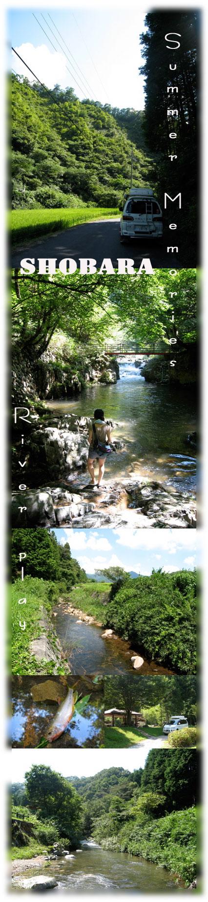 川遊び33