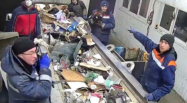 trashp;ant3_640