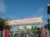 新潟マラソン開会前