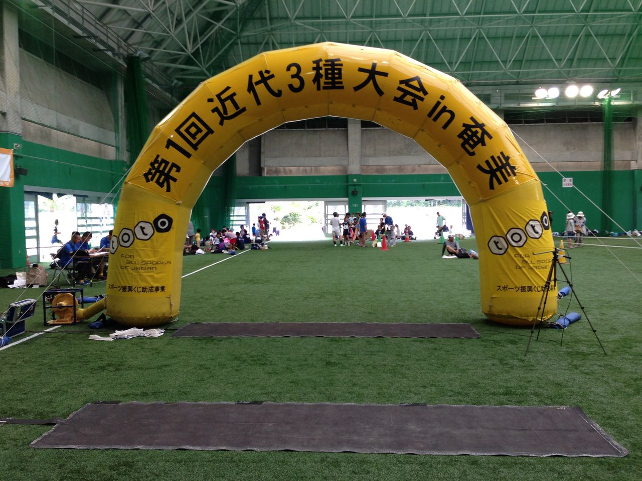 272fdf69b6 マラソンタイム計測(タイムキーパー)のブログ : 第1回近代3種大会 in ...