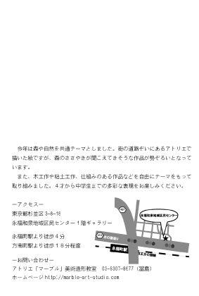 exhibition2018