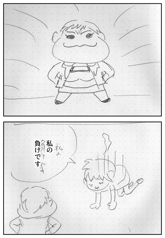 たわわチャレンジ_006