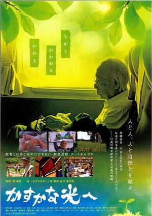 jp_20110704_182018_001