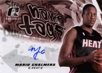 08-09radiance_chalmers_mario