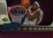 06-07reserve_lebron_james