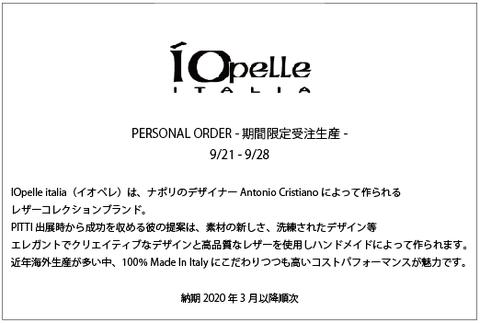 IOpelle_info001