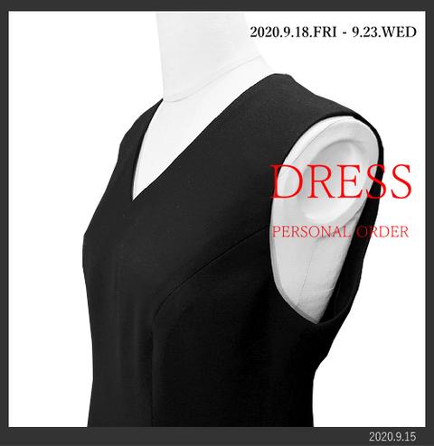 Dress_po_200917_23_001