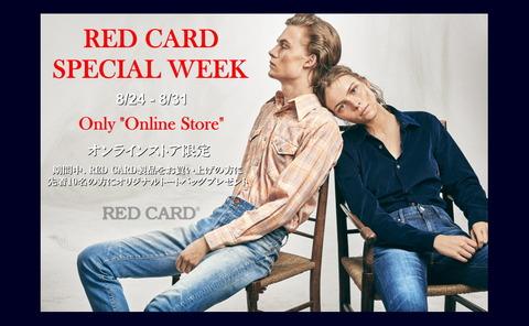 top_slide_banner_RedCard_Week_17082331