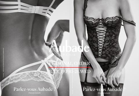 Aubade_PO_19071924_001
