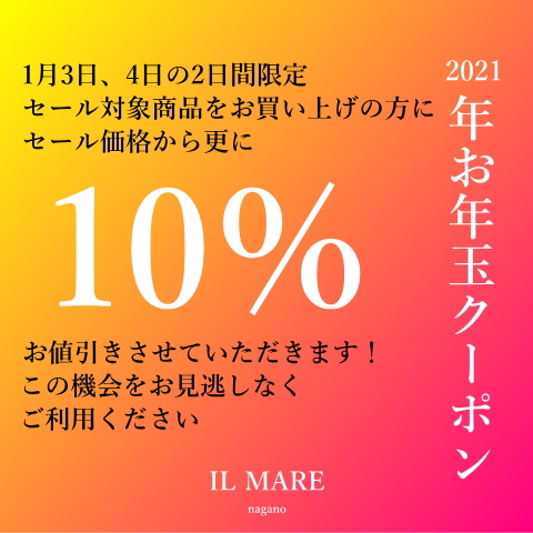 10OFFCoupon20210103