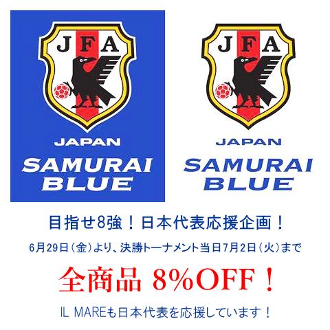 SAMURAI100