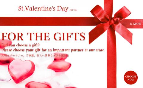 top_slide_Gift_2019_0214