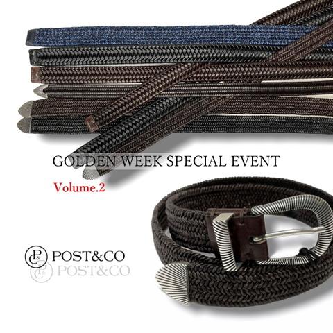 POSTCO001