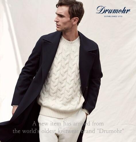 Drumohr_001