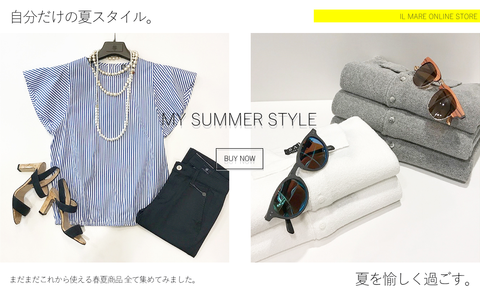 top_side_All_Summer_Items_20180621_001