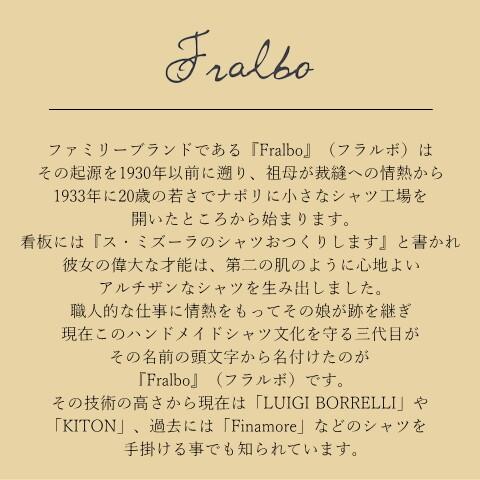 Fralbo_002