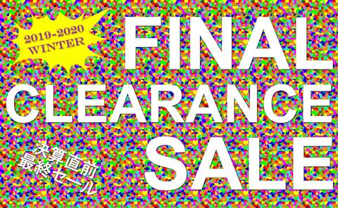 Final_Clearance_Sale_20190127