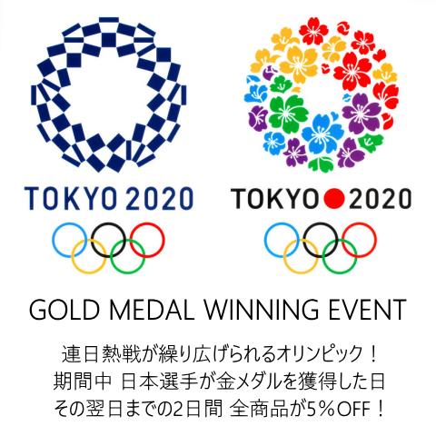 OGMG_event_01