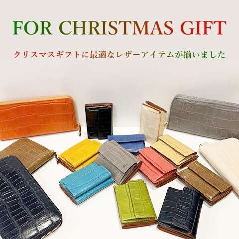 Christmas_Felisi001