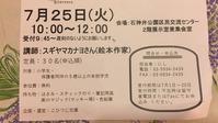 3E83F749-F6E2-4F71-B5EA-5427DCB0DE50
