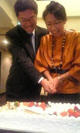 20年目のケーキカット