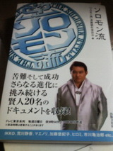 880dcc8e.jpg