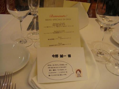 結婚式では、 よく席札の裏に新郎新婦からゲストへの感謝の気持ちやメッセージを書きます。
