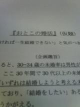 d0f53b1f.jpg