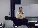 名古屋講演会